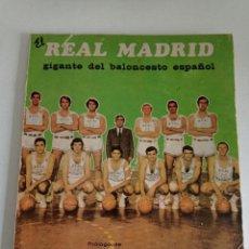Coleccionismo deportivo: ANTIGUO LIBRO DE BALONCESTO EL REAL MADRID GIGANTE DEL BALONCESTO ESPAÑOL. Lote 243155935