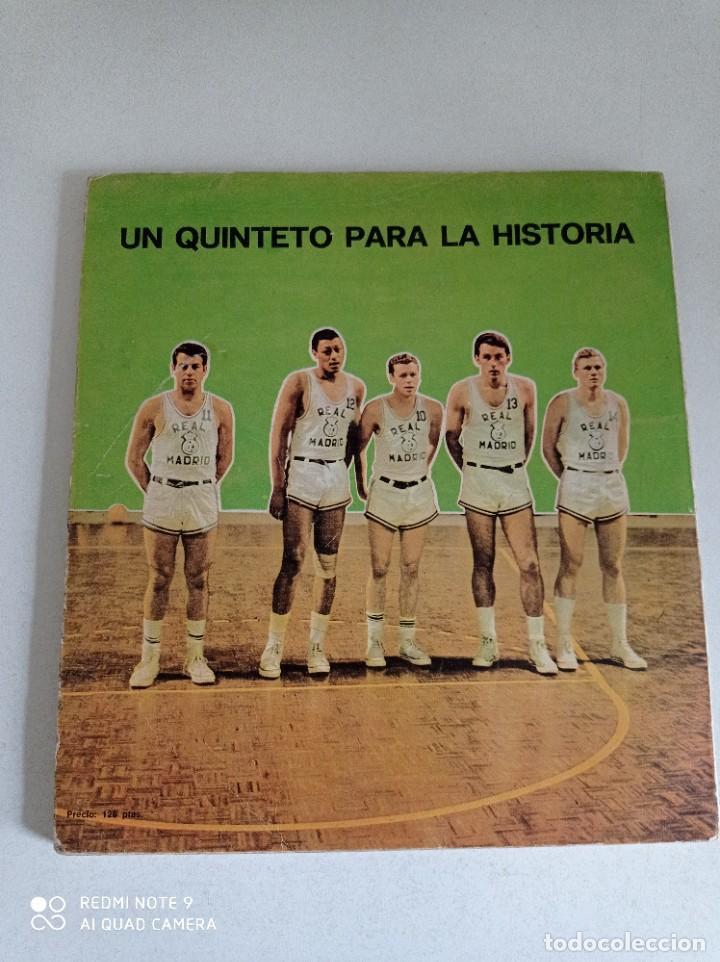 Coleccionismo deportivo: Antiguo libro De Baloncesto El Real Madrid gigante del baloncesto Español - Foto 2 - 243155935