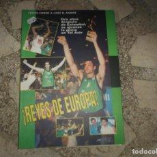 Coleccionismo deportivo: 1994 :EL AÑO EN QUE EL JUVENTUT DE BADALONA ALCANZO LA GLORIA, REYES DE EUROPA, JUSTO CONDE, 112 PAG. Lote 243553210