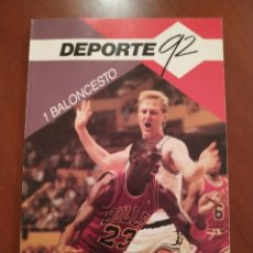 Coleccionismo deportivo: LIBRO BALONCESTO 1 COLECCION DEPORTE 1992. Lote 244782885