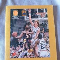 Coleccionismo deportivo: PRINCIPIS FONAMENTAALS PER JUGAR AL BASQUET * FEDERACIO CATALANA DEL BASQUET * ANCORA 1985. Lote 252926300