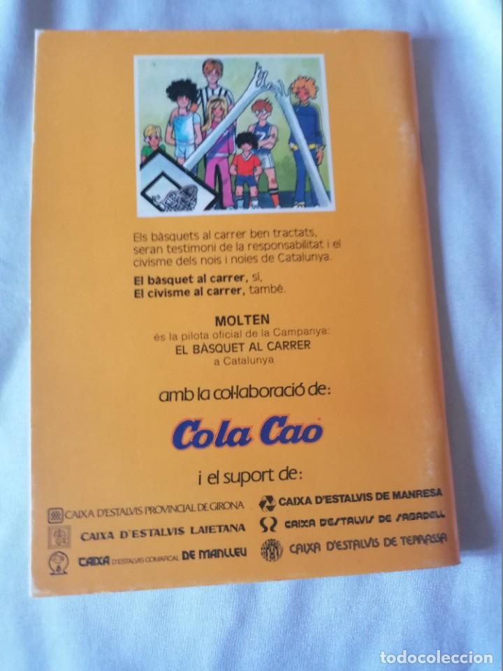 Coleccionismo deportivo: PRINCIPIS FONAMENTAALS PER JUGAR AL BASQUET * FEDERACIO CATALANA DEL BASQUET * ANCORA 1985 - Foto 3 - 252926300