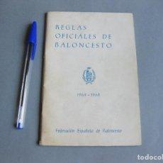 Coleccionismo deportivo: REGLAS OFICIALES DE BALONCESTO - FEDERACIÓN ESPAÑOLA DE BALONCESTO 1968 1972. Lote 253210980