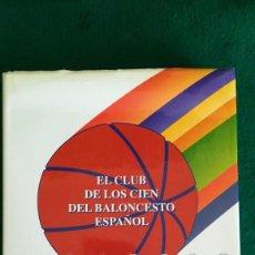 Coleccionismo deportivo: LIBRO EL CLUB DE LOS CIEN DEL BALONCESTO ESPAÑOL. 237 PÁGINAS. Lote 255363455