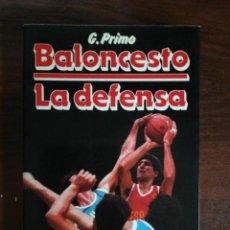 Coleccionismo deportivo: BALONCESTO, LA DEFENSA. GIANCARLO PRIMO. 1986. Lote 257295055