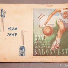 Coleccionismo deportivo: BALONCESTO CATALUÑA - XXV ANIVERSARIO DE LA FEDERACIÓN CATALANA DE BALONCESTO 1924-1944. Lote 262266870