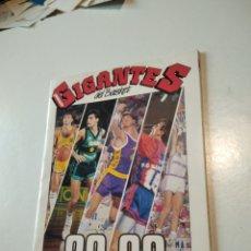 Coleccionismo deportivo: GIGANTES DEL BASKET GUIA 1989-90. Lote 270153823