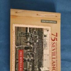 Coleccionismo deportivo: 75 ANIVERSARIO DEL BALONCESTO SEVILLANO. Lote 276049813