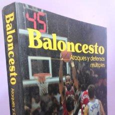 Coleccionismo deportivo: LIBRO BALONCESTO ATAQUES Y DEFENSAS MÚLTIPLES DE DEAN SMITH. Lote 286789728