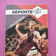 Coleccionismo deportivo: LIBRO BALONCESTO Nº 1 COLECCION DEPORTE 92 - NBA BASKET 1989 - BIRD JORDAN - HISTORIA TECNICA. Lote 290776583