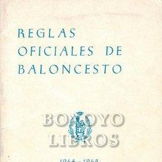 Coleccionismo deportivo: REGLAS OFICIALES DE BALONCESTO. 1964-1968. ADOPTADAS POR LA FÉDÉRATION INTERNATIONALE DE BASKETBALL. Lote 293903783