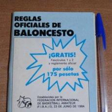 Coleccionismo deportivo: REGLAS OFICIALES DE BALONCESTO - FEDERACIÓN INTERNACIONAL DE BASKETBALL AMETER (FIBA). Lote 295802208