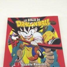 Libros: LA BIBLIA DE DRAGON BALL - VICENTE RAMIREZ - DOLMEN. Lote 41076526