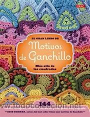 EL GRAN LIBRO DE LOS MOTIVOS DE GANCHILLO. MÁS ALLÁ DE LOS CUADRADOS - EDIE ECKMAN (Libros Nuevos - Bellas Artes, ocio y coleccionismo - Otros)