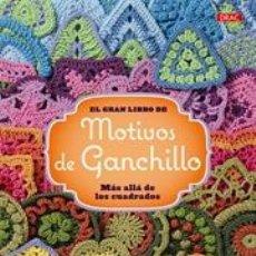 Libros: EL GRAN LIBRO DE LOS MOTIVOS DE GANCHILLO. MÁS ALLÁ DE LOS CUADRADOS - EDIE ECKMAN. Lote 46123909