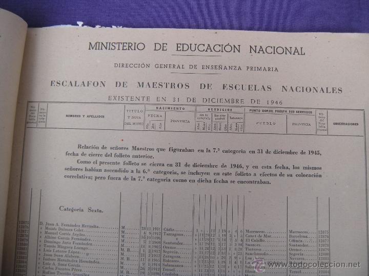 Libros: ESCALAFÓN DEL MAGISTERIO NACIONAL PRIMARIO AÑO 1946 - Foto 2 - 49933542