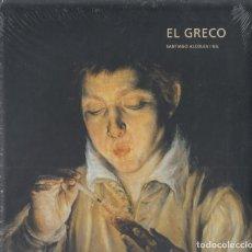 Libros: EL GRECO SANTIAGO ALCOLEA GIL ED POLÍGRAFA (2002) (1ª EDICIÓN) DOMÉNIKOS THEOTOKÓPOULOS PLATIFICADO . Lote 83016508
