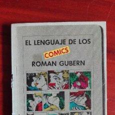 Libros: EL LENGUAJE DE LOS CÓMICS ROMÁN GUBERN. Lote 97683619