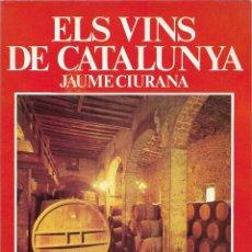 Libros: ELS VINS DE CATALUNYA - JAUME CIURANA - ANY 1980. Lote 111287779