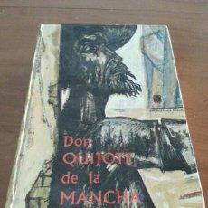 Libros: DON QUIJOTE DE LA MANCHA. Lote 129550906