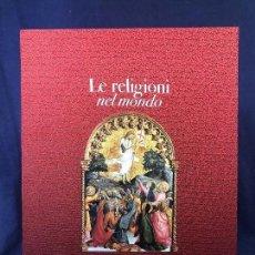 Libros: FMR RICCI LE RELIGIONI NEL MONDO LAS RELIGIONES EN EL MUNDO CON ESTUCHE 2008 N 57/975 47,5X34X7,5CMS. Lote 131423534