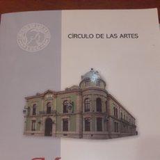 Libros: MEMORIA CIRCULO ARTES LUGO AÑO 2012. Lote 138528321