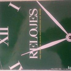 Libros: ANUARIO RELOJES 1998. Lote 148241386