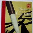 Libros: PINTURA CHINA – TÉCNICAS DE PINCEL CHINO PARA ARTISTAS PRINCIPIANTES Y AVANZADOS – VIV FOSTER. Lote 161477194