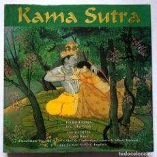Libros: KAMA SUTRA. Lote 162287434