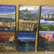 Libros: ENCLOPEDIA AUDIOVISUAL DESCUBRIR EL MUNDO .COMPLETAMENTE NUEVA SIN ESTRENAS EN DVD. Lote 168172124