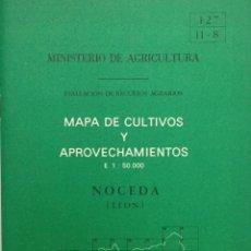 Libros: MAPA DE CULTIVOS Y APROVECHAMIENTOS. NOCEDA (LEÓN) NUEVO. Lote 194579453
