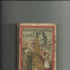 Libros: ESTEBAN PALUZÍE. ESCRITURA Y LENGUAJE DE ESPAÑA. 1894. Lote 199222513