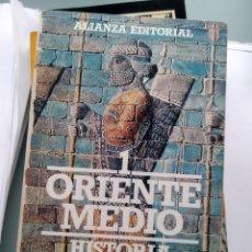 Libros: ORIENTE MEDIO - HISTORIA ILUSTRADA DE LAS FORMAS ARTÍSITICAS (NUEVO). Lote 201840736