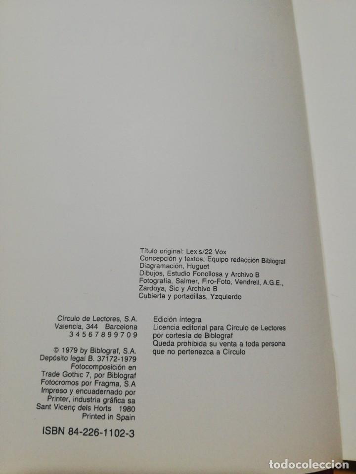 Libros: Completa Enciclopedia bellas artes editorial vox - Foto 2 - 207442031