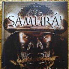 Libros: GUERREROS SAMURAI (NUEVO). Lote 213547785