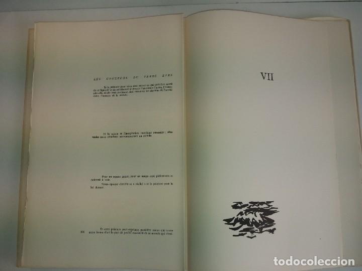 Libros: EXCEPCIONAL Y BELLO LOS COLORES DEL VERBO SER SOLO 50 EJEMPLARES NUMERO 20 1965 - Foto 16 - 216355237