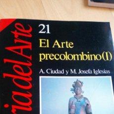 Libros: EL ARTE PRECOLOMBIANO (1). Lote 216977825