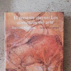 Libros: LIBRO DE HISTORIA DEL ARTE : EL PRESENTE ETERNO 1. Lote 218173990