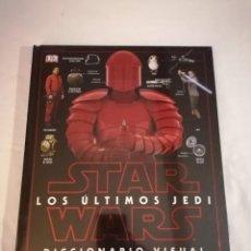 Libros: LIBRO: STAR WARS LOS ULTIMOS JEDI. DICCIONARIO VISUAL. Lote 220284257