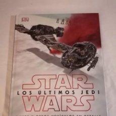 Libros: LIBRO: STAR WARS LOS ULTIMOS JEDI. NAVES Y OTROS VEHICULOS EN DETALLE. Lote 220284576