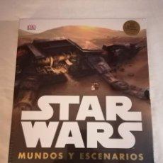 Libros: LIBRO: STAR WARS MUNDOS Y ESCENARIOS. Lote 220285562
