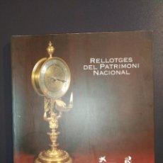 Libros: RELOJES DEL PATRIMONIO NACIONAL. CASTELLANO/INGLÉS/CATALÁN. Lote 221512478