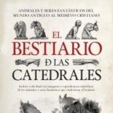 Libros: BESTIARIO DE LAS CATEDRALES, EL. Lote 221783518