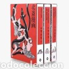 Libros: HOKUSAI MANGA BOX 3 VOLS. Lote 222543670