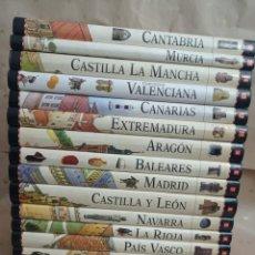 Libros: LAS GUÍAS VISUALES DE ESPAÑA- 15 GUÍAS UNA POR COMUNIDAD AUTÓNOMA. Lote 224340823
