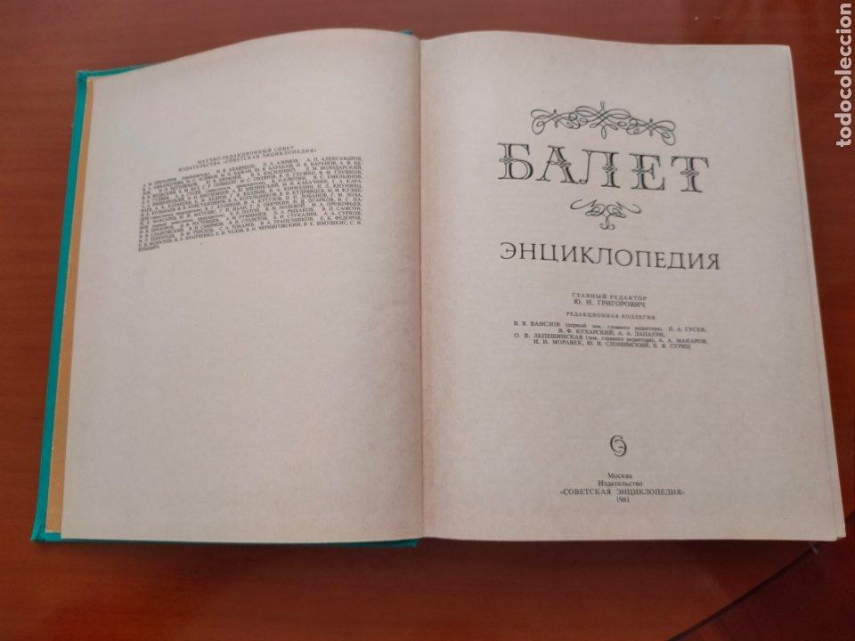 Libros: ANTIGUO DICCIONARIO RUSO ILUSTRADO BALLET 1981 - Foto 3 - 226442040