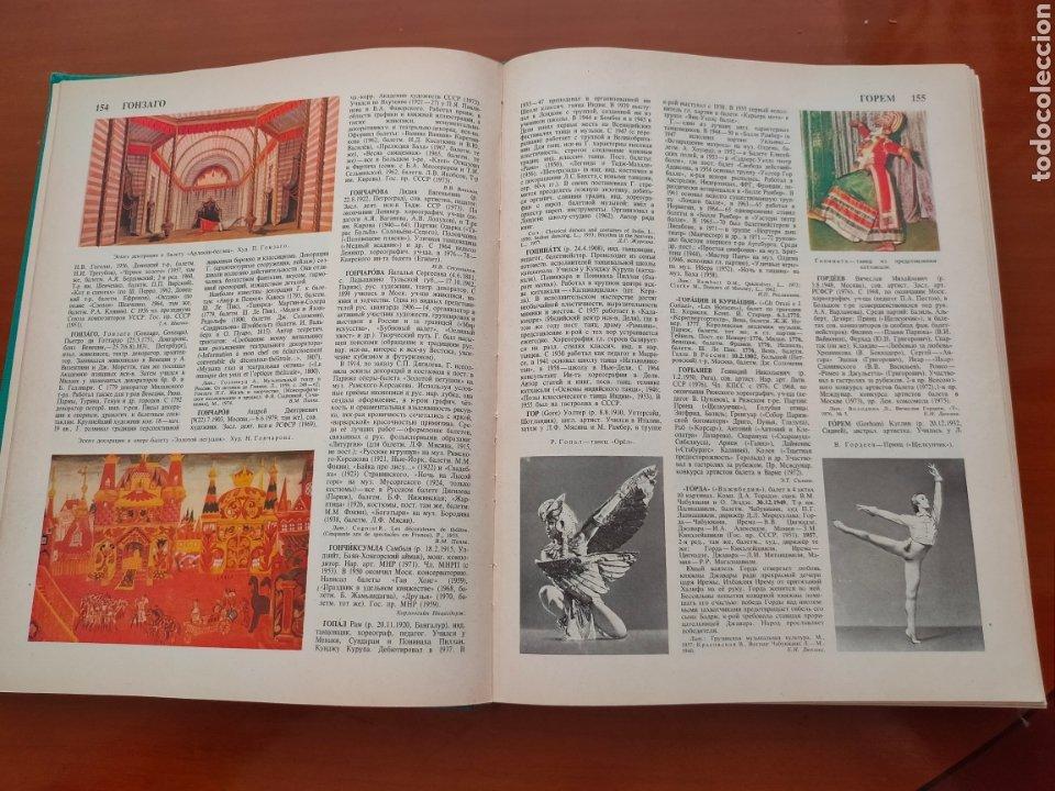 Libros: ANTIGUO DICCIONARIO RUSO ILUSTRADO BALLET 1981 - Foto 6 - 226442040