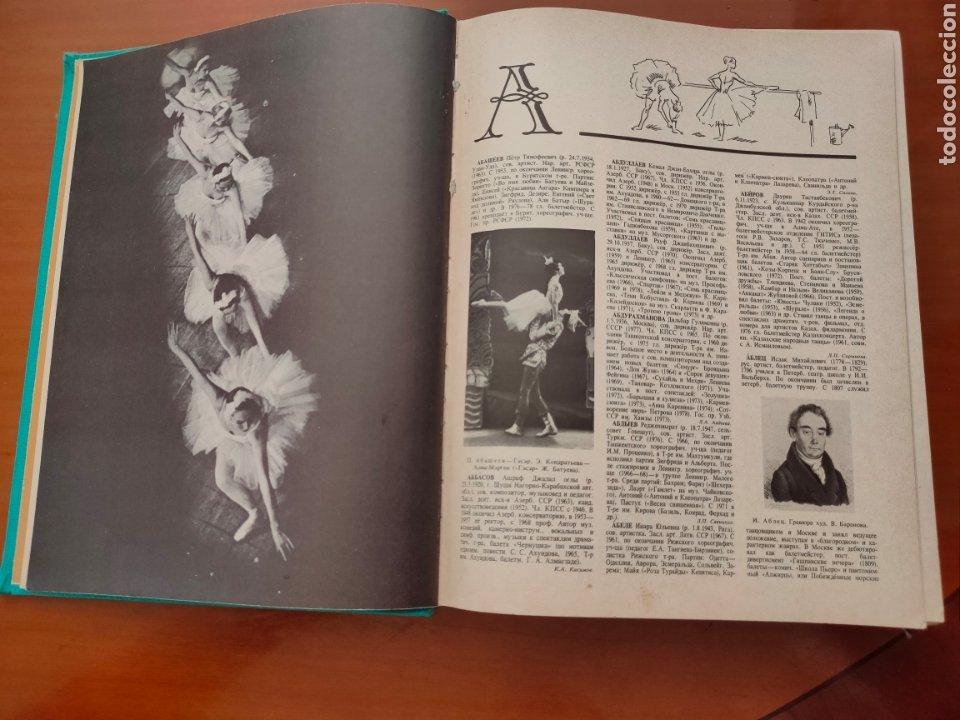 Libros: ANTIGUO DICCIONARIO RUSO ILUSTRADO BALLET 1981 - Foto 4 - 226442040