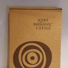 Libros: JOIES DEL ROMÀNIC CATALÀ. LIBRO DE LUJO DE GRAN FORMATO. ED / ENCICLOPÈDIA CATALANA. LEER. Lote 229103530
