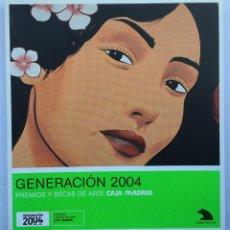 Libros: CAJA MADRID - PREMIOS BECAS ARTE 2004. Lote 243526735